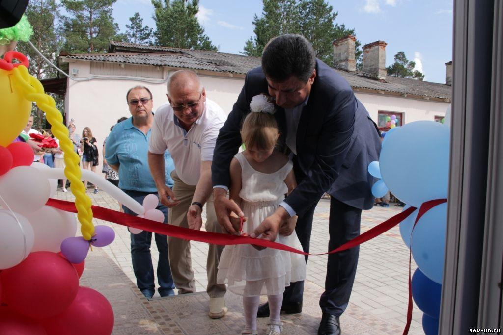 приказ об открытии детского сада после ремонта образец