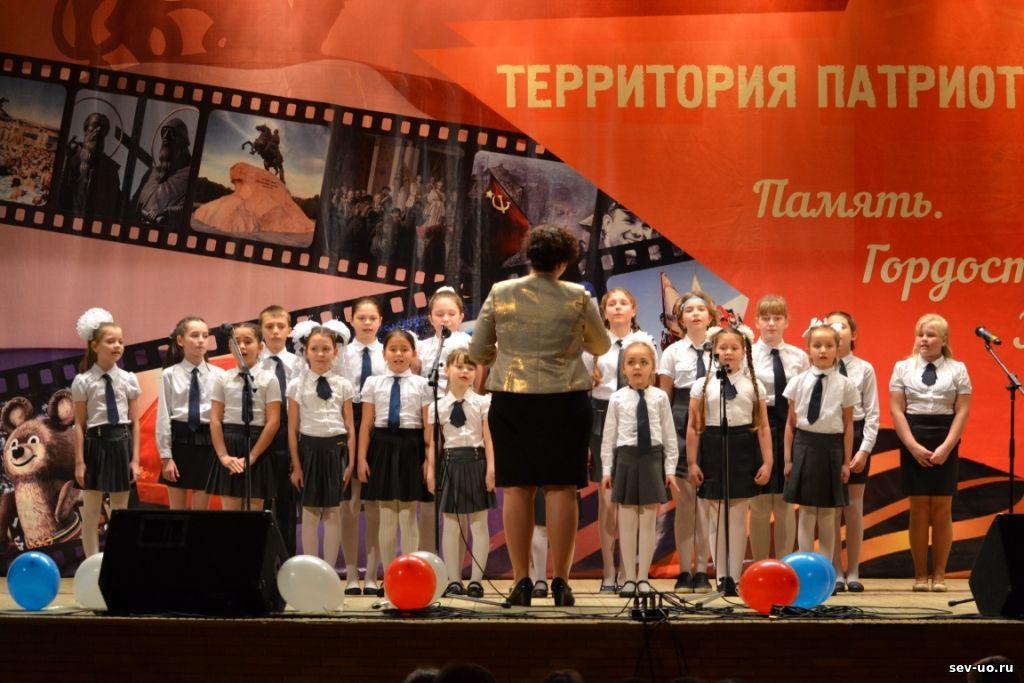 Сценарий битвы хоров в доме культуры